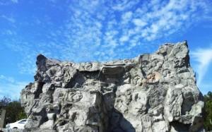 Rockpan-Rocccia artificiale